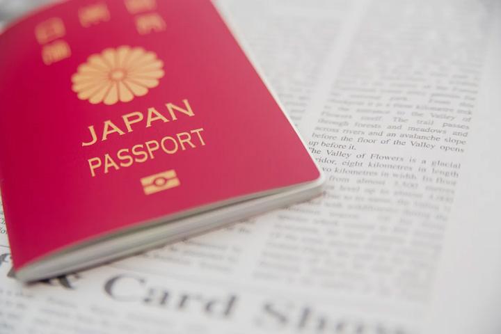 パスポートの申請の仕方